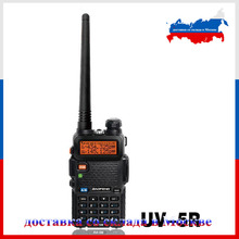 RU warehouse! UV-5R-Black Portable Radio Dual band VHF UHF two way radio 136-174/400-520 ham radio uv-5r 1800mA Walkie Talkie