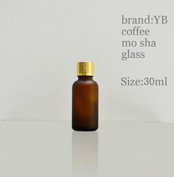 wholesale high-quality 30ml glass bottle,30 ml thread glass Brown frosted bottle wholesale ,3 color optional glass jar