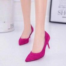 Elegant Classic 5cm High Heels