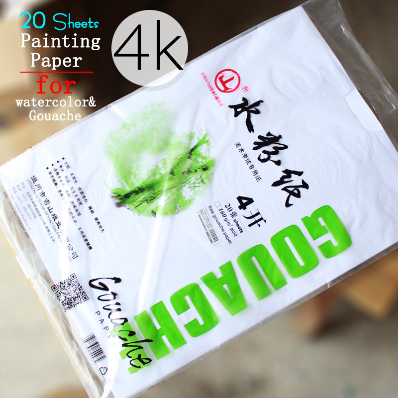 20 Sheets/set 4K(53*38cm) 160g Gouache Watercolor Papers Art Supplies Painting paper Professional Painting Tool Drawing Art Set