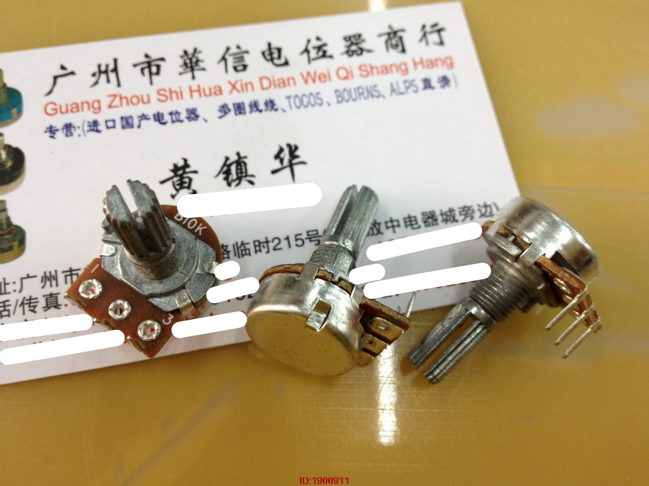 5pcslot Imported diaphragm type B10K single-bend potentiometer with a step 41 points B10K handle 20MM
