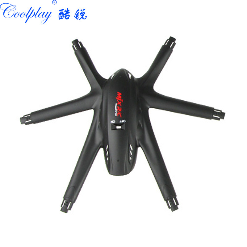 Plastic Body Shell for JJRC X600 font b RC b font Quadcopter Body Frame Accessories font