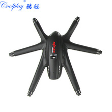 Plastic Body Shell for JJRC X600 RC Quadcopter Body Frame Accessories RC Drone Spare Parts