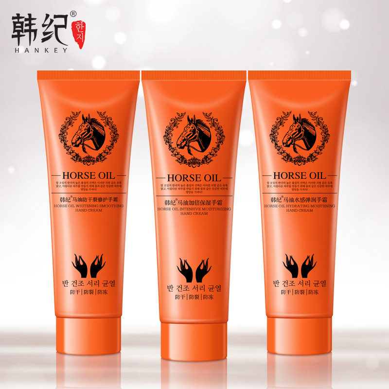 South Korea's horse oil Han Ji miracle oil hand cream Moisturizing anti frost crack hand cream 90g miracle steam hand cream lovely touch объем 45 г