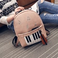 PU leather children school bags music violin printing kids travel backpacks mochilas infantil escolar feminina for teenage girls