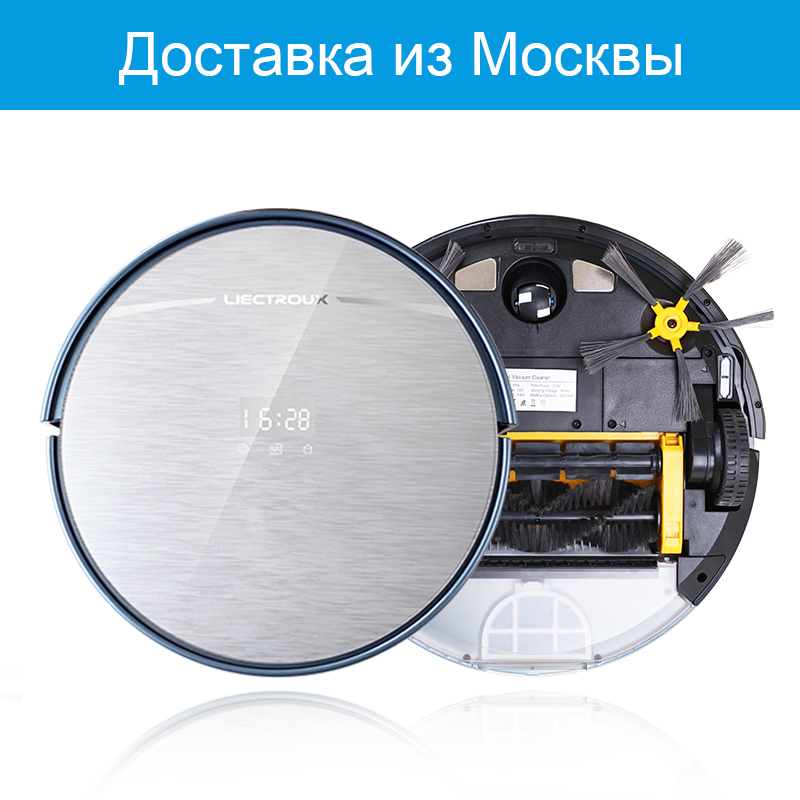 LIECTROUX wet & dry Robot Vacuum Cleaner de Navegação mapa X5S Giroscópio WI-FI filtro HEPA Lionbattery Tanque De Água De Controle remoto para casa