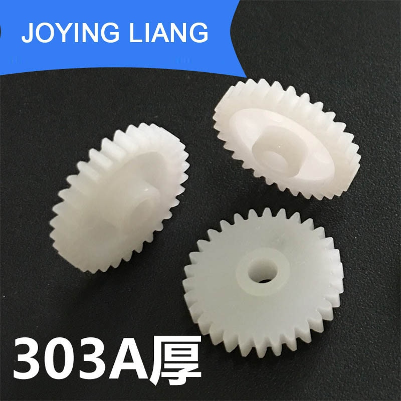 303a-thick-gears-modular-05-hole-3mm-tight-30-tooth-16mm-diameter-plastic-gear-disc-toy-accessories-10pcs-lot