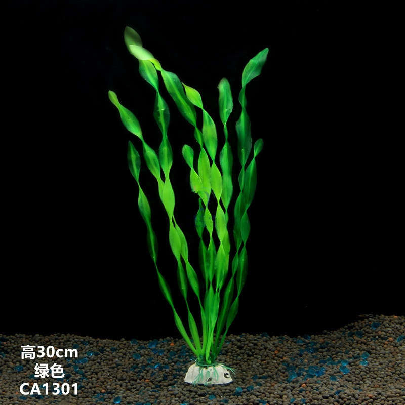 1pcs/9 Bifurcation Artificial Green PVC Kelp Plant Grass For Fish Tank Aquarium Decoration Environmental Protection Materials