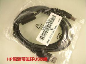 Image 4 - Соединитель для радиоприемника Link U5, интерфейс усилителя мощности ICOM