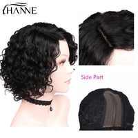 HANNE cheveux courts bouclés Bob Remy perruques cheveux brésiliens L partie cheveux humains perruques vague perruques 1B #/30 #/99J couleur