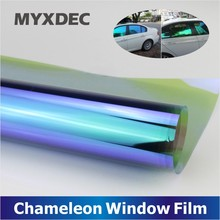 50X300 см окна автомобиля Хамелеон оттенок Плёнка Стекло VLT 75% Авто Дом солнечной УФ-защита Лето предотвратить Ультрафиолетовые автомобилей укладки