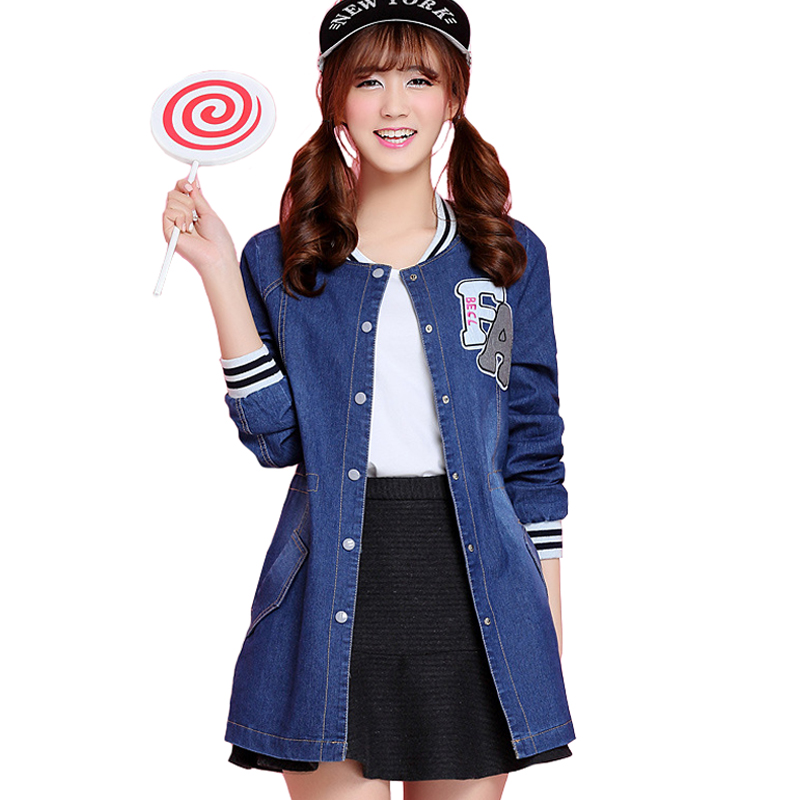 Online Buy Wholesale cute denim jackets from China cute denim ...