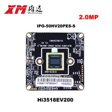 XM Genuine 1080P IPC  1/2.7″ CMOS image sensor + Hi3518E200V CCTV DIY ip camera