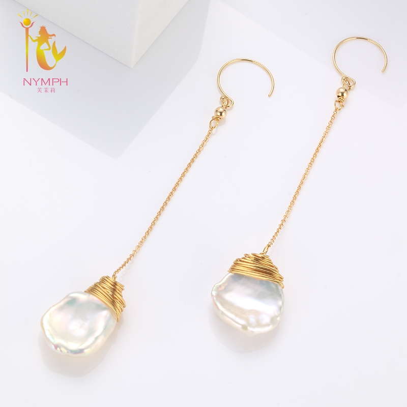 [NYMPH] Pearl Drop Earrings Fine Jewelry Long Baroque Pearl Earrings For Women 2018 Fashion Birthday Party Gift Big Bulb E327 fornarina короткое платье