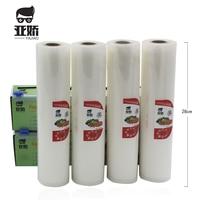 YAJIAO Food Vacuum Bag 28*500cm with Cutting Knife Box For Vacuum Sealer Food Fresh Kitchen Long Keeping Storage Bag|Vacuum Food Sealers| |  -