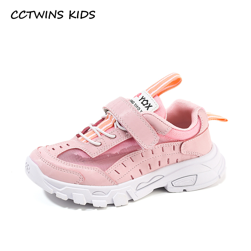 CCTWINS Kids Shoes 2019 Spring Fashion Girls Clearance Boys Shoes Running Clunky Sneakers for ...