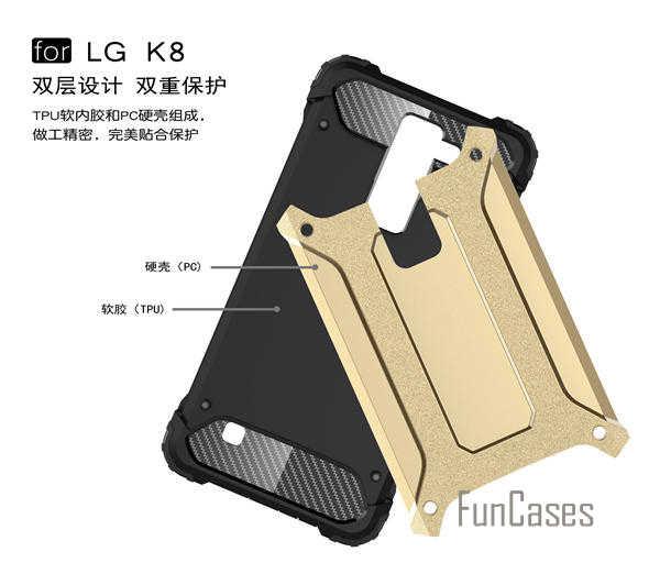 حافظة سيليكون هجين هارد بي سي حقيبة لجهاز LG K8 LTE حافظة رقيقة مضادة للصدمات حقيبة لجهاز LG K8 حافظة K350E K350N 5 بوصة