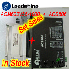 купить Set sales Leadshine ACM602V36-2500 200W Brushless AC Servo Motor and  ACS806 servo drive with 20-80 VDC input ,18A peak current