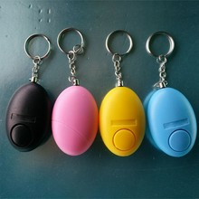120db Anti Lost Alarm Wolf Self Defense Safety Personal Panic Rape Attack Alarm Security Protection For Girl Child Elder