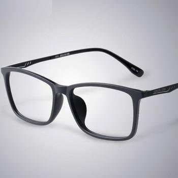 ce14c4e7e6 Vazrobe TR90 gafas de prescripción para hombre gafas de cara ancha para  hombre gafas negras miopía