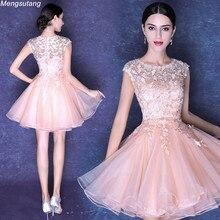 Женское вечернее платье, элегантное розово красное платье с U образным вырезом и кружевной аппликацией, бальное платье для выпускного вечера
