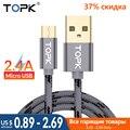 TOPK Cable Micro USB Original con carcasa de Metal chapado en oro conector de alambre trenzado para Samsung/Sony/Xiaomi /teléfono Android