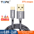 TOPK Original Micro USB Cable with Metal Shell Gold-plated Connector Braided Wire for Samsung / Sony / Xiaomi / Android Phone