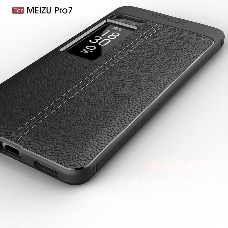 Litchi leather silicone case Meizu Pro 7 (4)