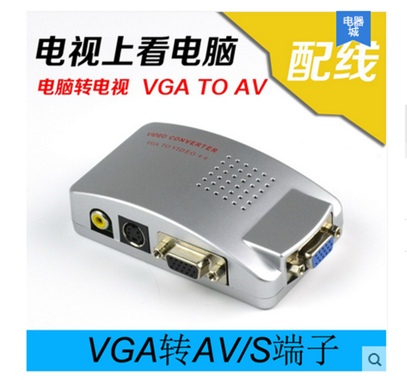 Computer VGA to AV TV Video Converter VGA to S terminal PC to TV cable цена