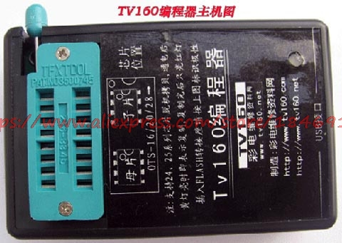 TV160 Flat Panel TV Programmer BIOS Programmer Burner, +3 Chip Adapter