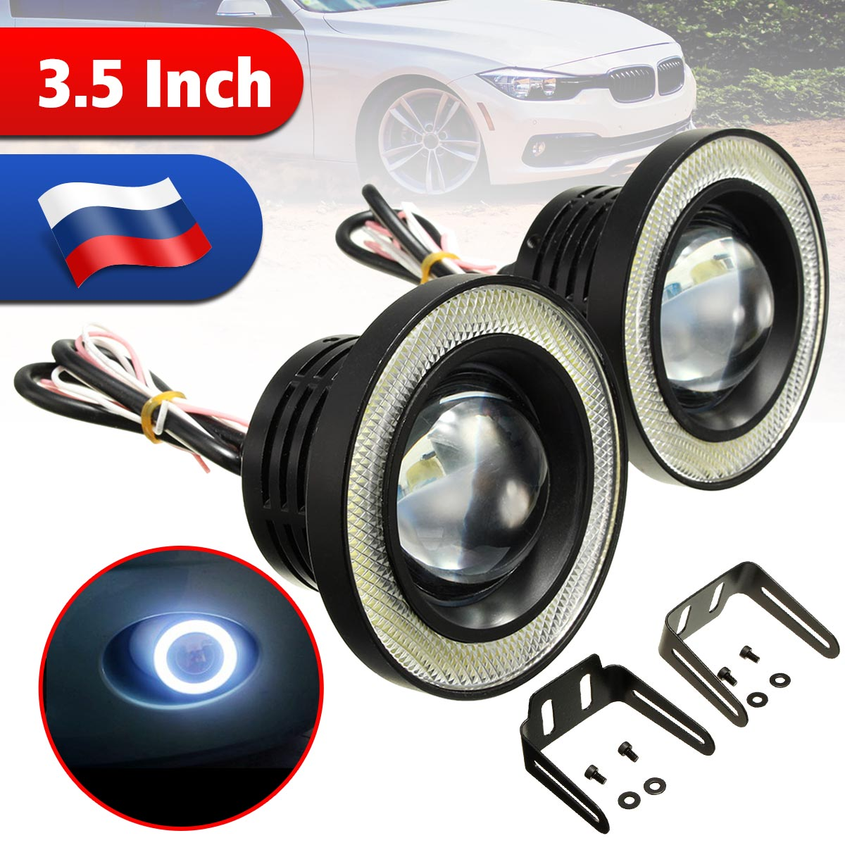 Universal 3.5INCH Led Yellow Fog Light with White Angel Eyes Halo Ring DRL 12V
