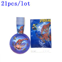 theme Spider man tablecloth cups plates disposable kids happy birthday party supplies decoration tableware 21pcs/lot