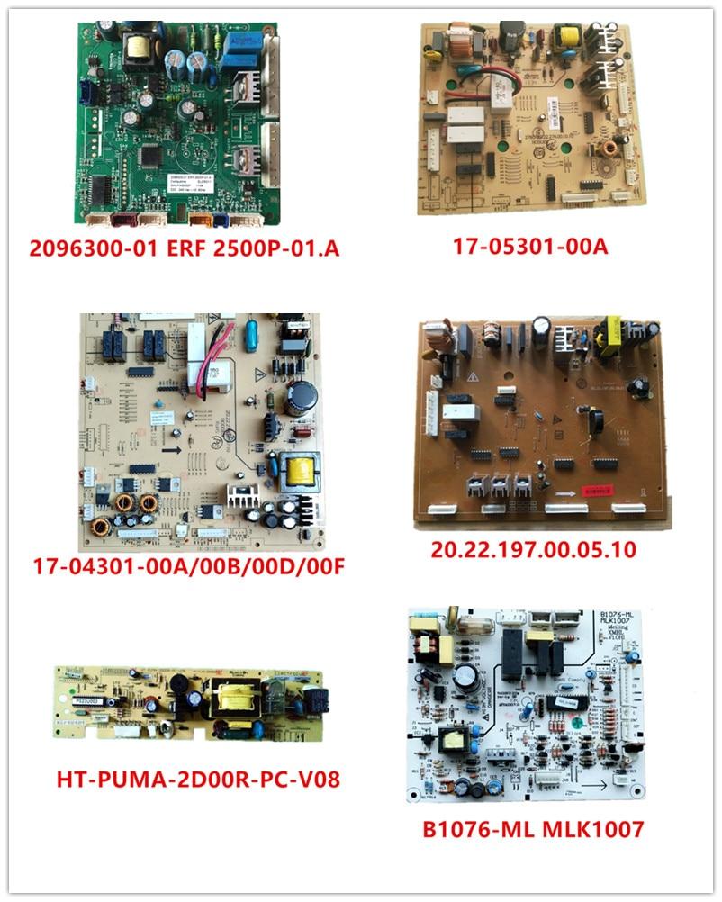 2096300-01 ERF 2500P-01.A| 17-05301-00A| 17-04301-00A/00B/00D/00F| 20.22.197.00.05.10| HT-PUMA-2DOOR-PC-V08| B1076-ML MLK1007