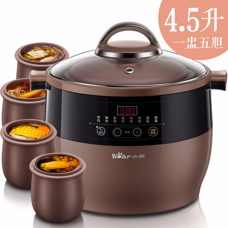 Bear Automatic Electric Cooker Large Capacity Purple Clay Slow Cooker Soup Pot bear 3 5l full automatic electric cooker yixing water stew soup porridge pot