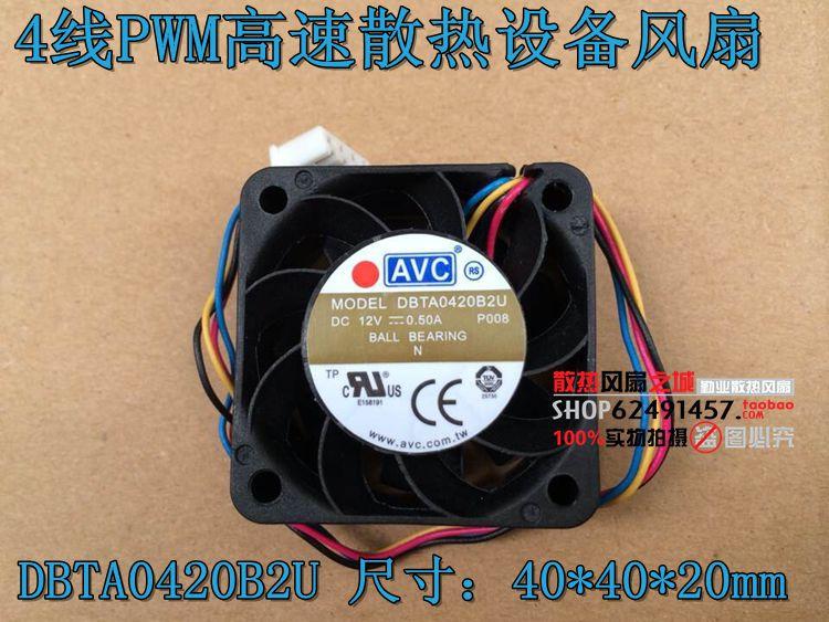 AVC DBTA0420B2U 4020 12V 0.50A 4-wire PWM high-speed cooling equipment fan