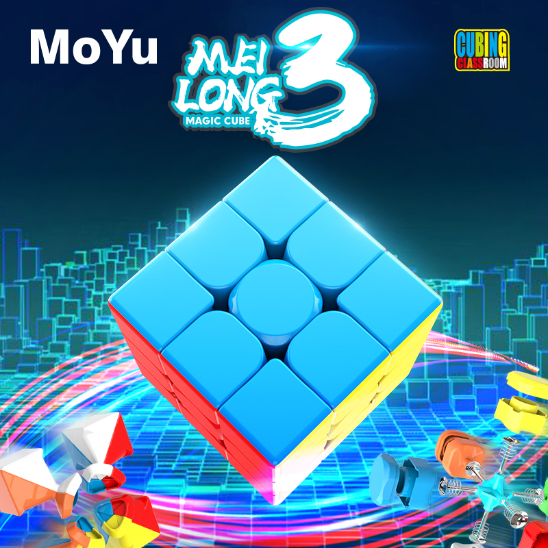 MoYu MeiLong 3x3x3 Puzzles Magic Cube 3x3 Speed Cubes Stickerless Puzzle Neo Cube Professinal 3 By 3 Speedcube Brain Teaser