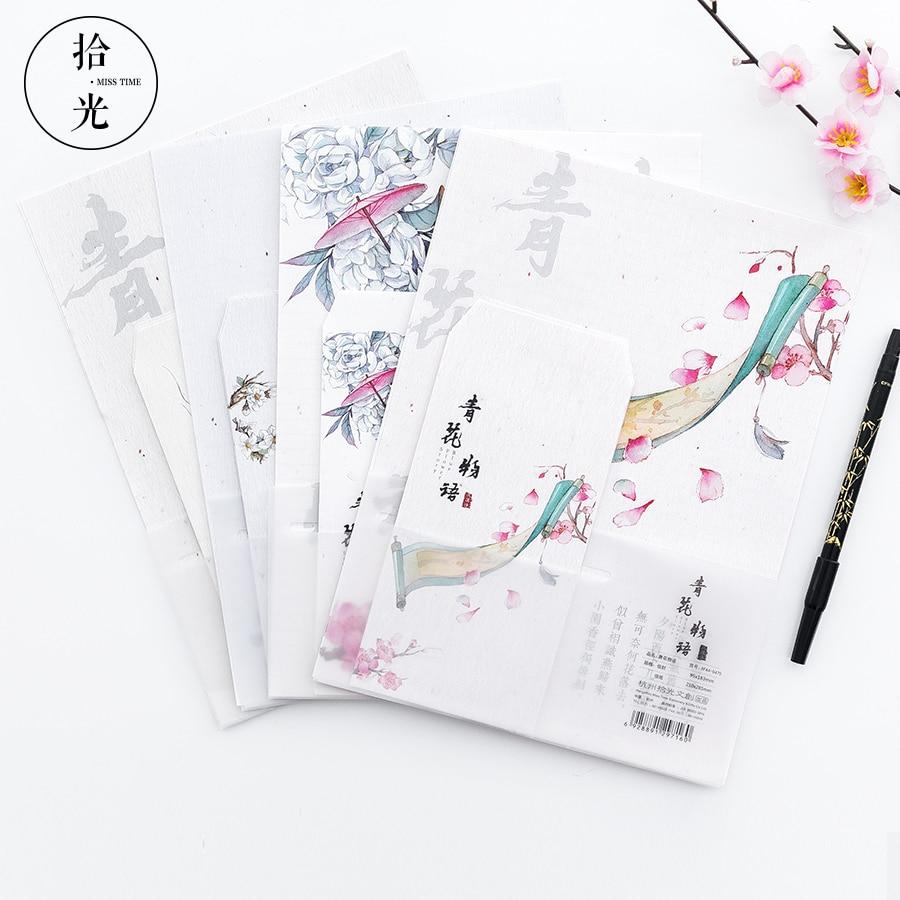 24sheet Letter Paper12 Envelopes Classical Blue Flower Story Serie