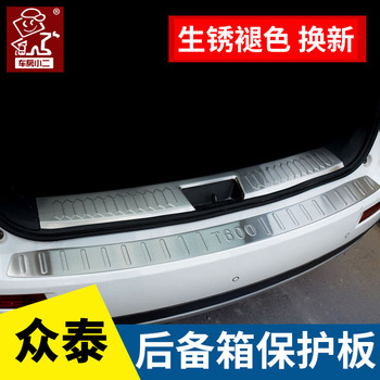Zotye t600 zotye t600 쿠페 2017-2018 자동차 스타일링을위한 고품질 스테인레스 스틸 후면 도어 임계 값 보호기 씰
