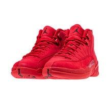 3c5ca9b7975ac Jordan Retro 12 gimnasio rojo zapatos de Baloncesto de los toros de la  Universidad de Michigan azul ovo blanco gris oscuro depor.