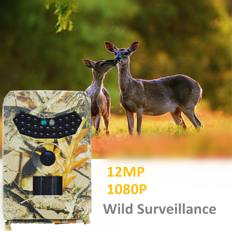 HD Trail Hunting Camera Infrared 940NM LEDs Night Vision Waterproof IP56 Game Scouting Wildlife Cameras (4)