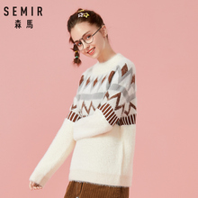 SEMIR Women Fair Isle Fluffy Jacquard-knit Sweater Pullover Sweater Ribbing at Crewneck Cuff and Hem in Cozy Style for Winter