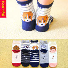 A new spring lovely cotton socks, cute fashion casual socks! Stereo puppy pattern cartoon socks.