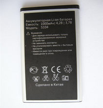 MLLSE 1000mAh mobile phone batteries fit for Vertex S104 S106 battery(China)