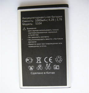 MLLSE 1000mAh mobile phone batteries fit for Vertex S104 S106 battery