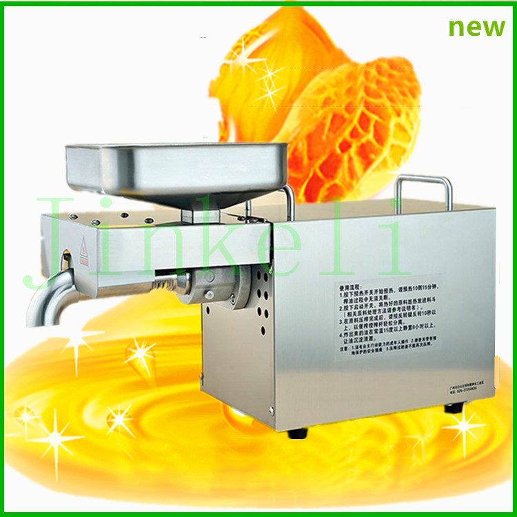 18 NEW Automatic 304 Stainless Steel Small Home 220V Oil Press Machine Cold Hot press for peanut coconut walnut flaxseed olive dl zyj05 oil press machine stainless all steel seed oil extractor hot cold press for peanut sesame flaxseed coconut cocoa