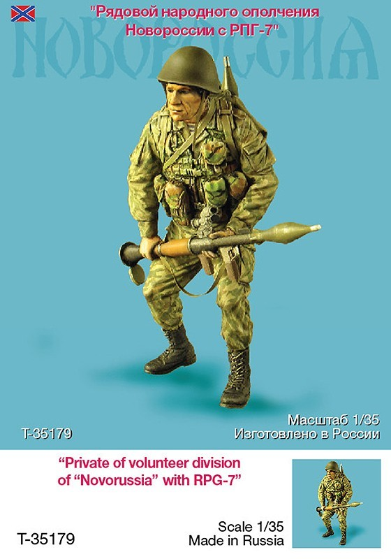 Assembly Unpainted Scale 1/35 division officer russia 2004 year modern soldier Historical toy Resin Model Miniature Kit image