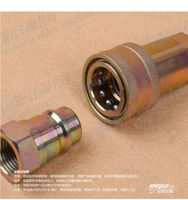 Double Shuttoff Couplers ISO A 1/4 Thread Quick Release Connector LSQ S1 a c system adjustable air conditioner quick couplers connector burgundy for car
