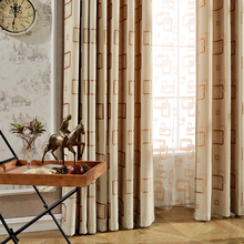 Home Modern Jacquard Faux Linen Blackout Curtains for Living Room Window Curtains for Bedroom Plaid Tulle Curtains john galsworthy end of the chapter i