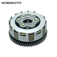 70 Teeth Clutch Engine 6 Slices Thick Gear Clutch CG/CB200 Fit For ZS LC LF CG200 Water cooled Engine Off Road Motocross LH 112