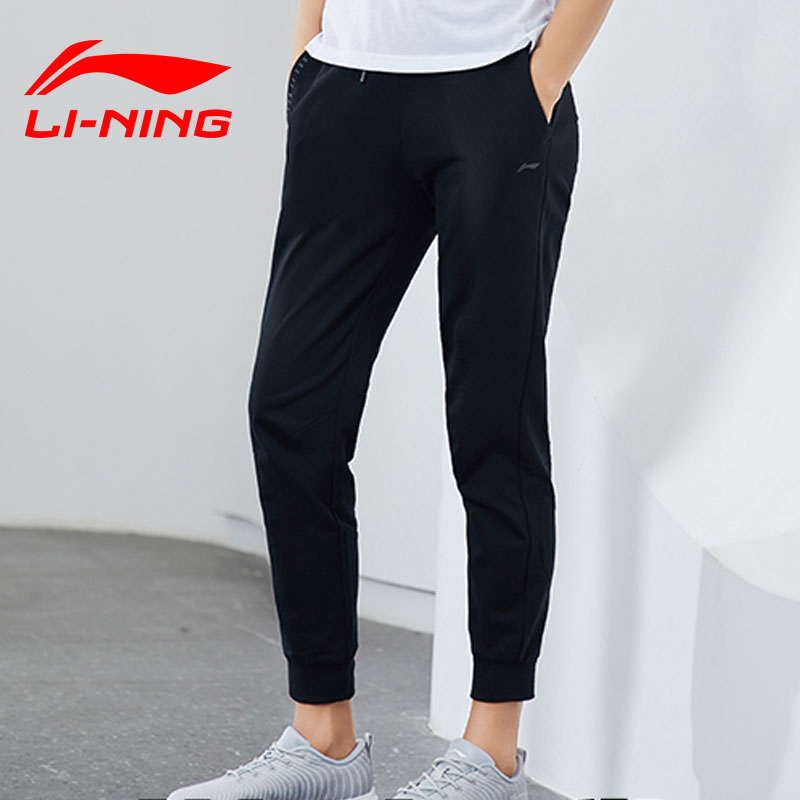 (Break Code)Li-Ning Women Training Pants Regular Fit 3D Fitting 100%Cotton LiNing Li Ning Sports Pants Trousers AKLP204 WKY229